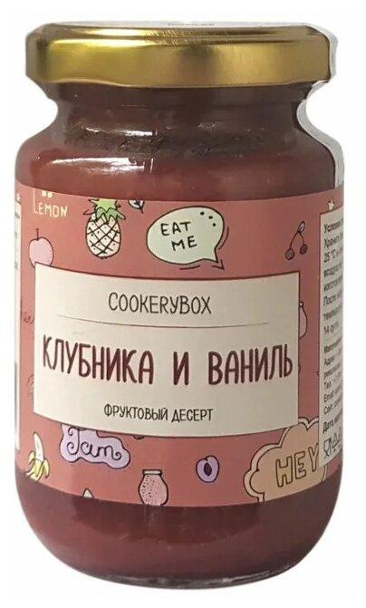 Джем-десерт CookeryBox Клубника и ваниль, банка 200 г