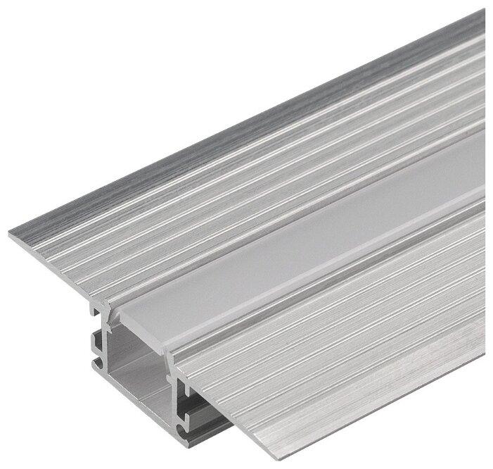 Комплект (профиль, рассеиватель) Arlight PDS-F-HIDE-2000