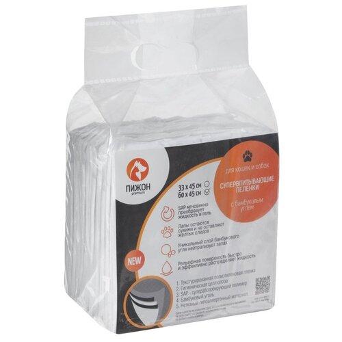 Пеленки для собак впитывающие Пижон угольные пятислойные гелевые 4044163 60х45 см серый 10 шт.