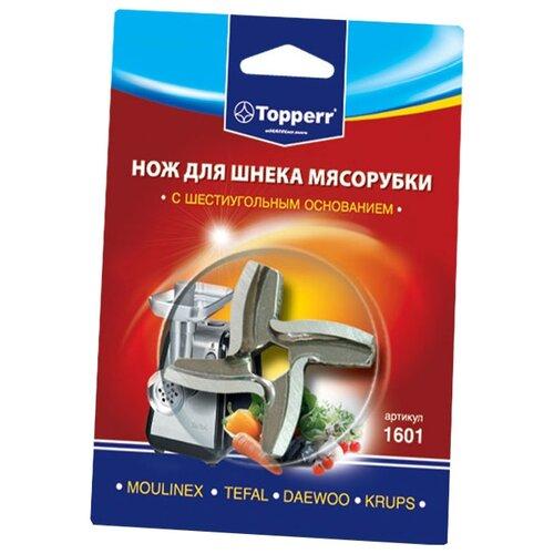 Topperr нож для мясорубки, кухонного комбайна 1601 серый