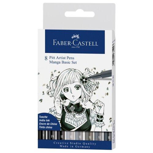 Faber-Castell набор капиллярных ручек Pitt Artist Pen Manga Basic set, 6 оттенков серого цвета, 0,1 мм, 0,4 мм (167107), разноцветный цвет чернил