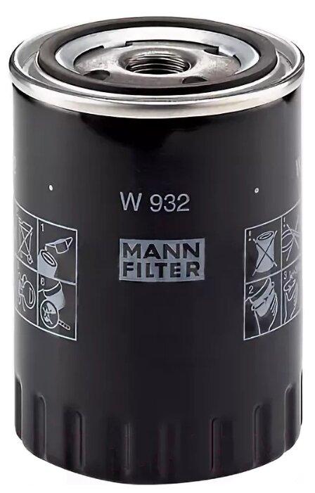Масляный фильтр MANNFILTER W932