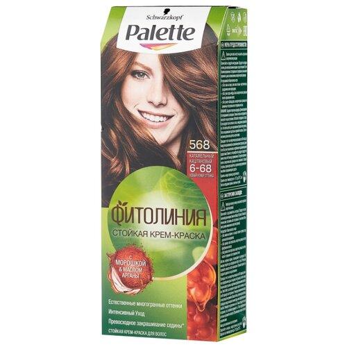 Palette Фитолиния Стойкая крем-краска для волос, 568 6-68 Карамельный каштановый карамельный цвет волос матрикс