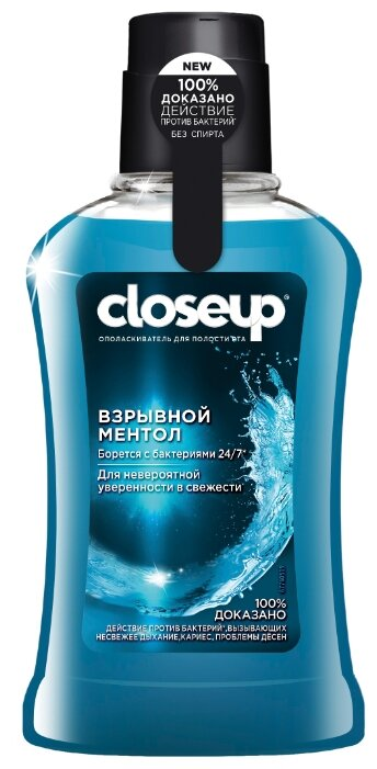 CloseUp Ополаскиватель для полости рта Взрывной ментол