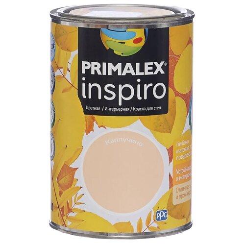 Краска PRIMALEX Inspiro моющаяся матовая каппучино 1 л