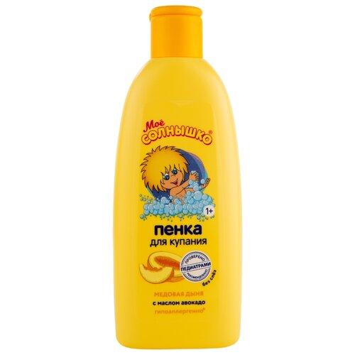 Купить Моё солнышко Пенка для купания Медовая дыня с маслом авокадо 200 мл, Средства для купания