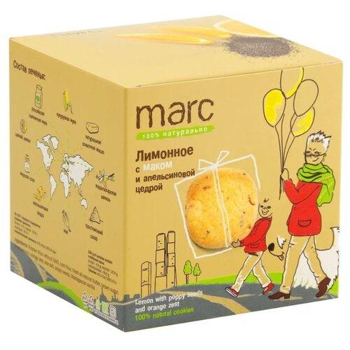 Печенье Marc 100% натурально Лимонное с маком и апельсиновой цедрой, 150 г