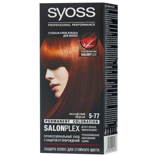 цена на Syoss Color Стойкая крем-краска для волос, 5-77 Насыщенный медный