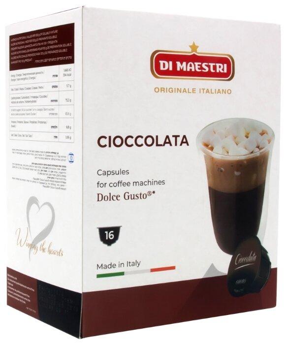 Какао в капсулах Di Maestri Cioccolata (16 капс.)