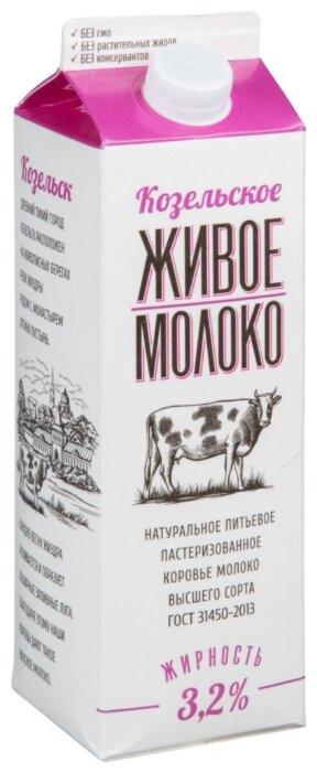 Молоко живое пастеризованное Козельское 3,2%, 950 г