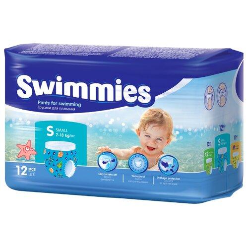Helen Harper трусики Swimmies Small (7-13 кг) 12 шт.
