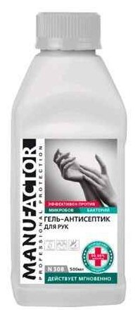 Manufactor Антисептический гель для рук №308 (без дозатора, ПВХ)
