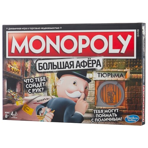 Купить Настольная игра Monopoly Большая афера, Настольные игры