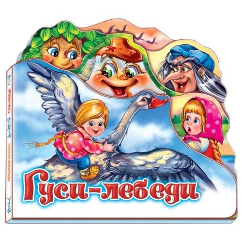 Купить Гуси-лебеди, FunTun, Книги для малышей
