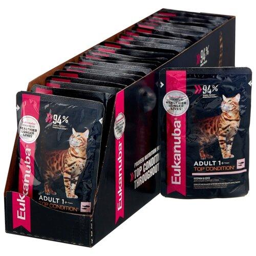 Корм для кошек Eukanuba Top Condition для здоровья кожи и шерсти, с лососем 24шт. х 85 г (кусочки в соусе) корм влажный для кошек eukanuba с лососем в соусе 85г