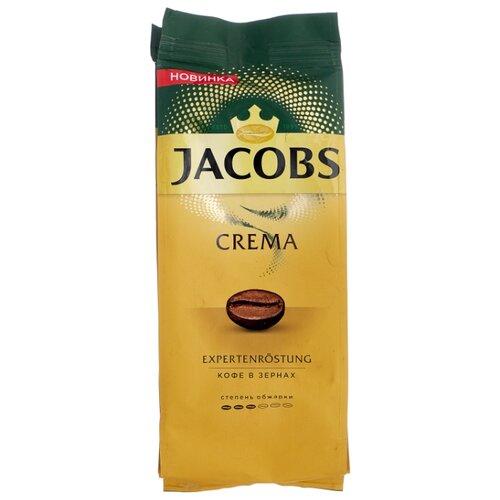 Кофе в зернах Jacobs Crema, арабика, 230 г кофе и чай jacobs монарх 230 г 4251756