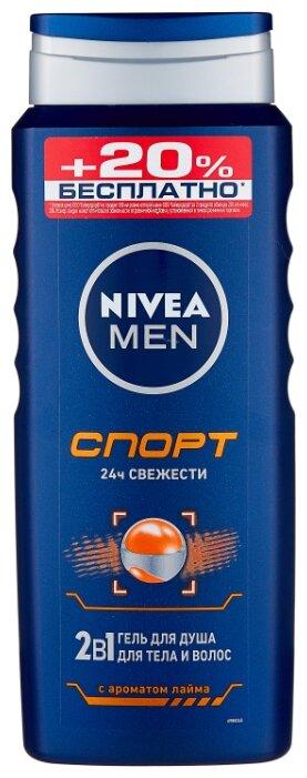 Гель для душа Nivea Men Спорт