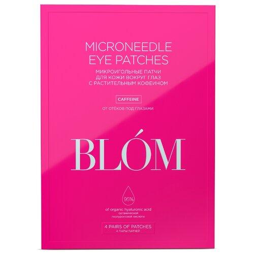Blom Микроигольные патчи с растительным кофеином от отеков под глазами (8 шт.) средства для снятия отеков под глазами