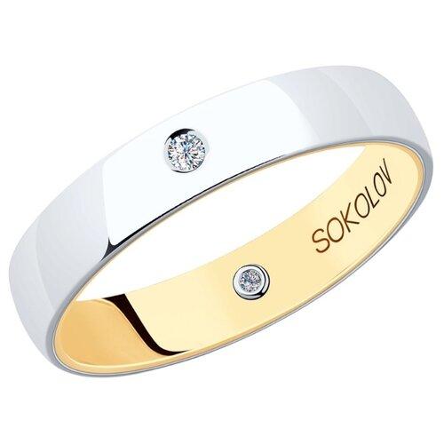 SOKOLOV Обручальное кольцо из комбинированного золота с бриллиантами 1114017-01, размер 15.5