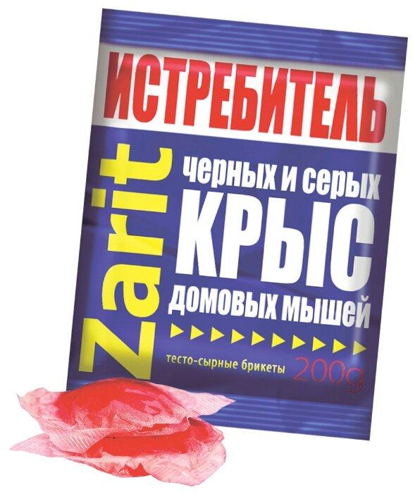 Средство Zarit Истребитель брикеты тесто-сырные 200 г