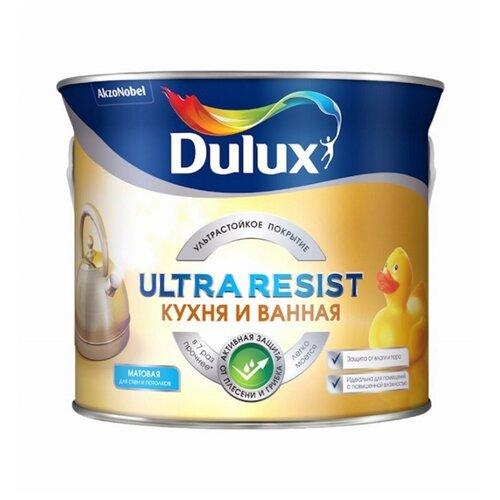Краска латексная Dulux Ultra Resist Кухня и ванная влагостойкая моющаяся матовая белый 1 л 1 (A/BW) [супермаркет] кинг вей jingdong толстых пластиковых умывальников овощи кухня ванная бассейна прачечная цвет ванна три комплекта