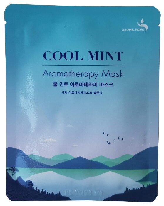 AROMA YONG маска Ароматерапия Cool Mint Свежая Мята
