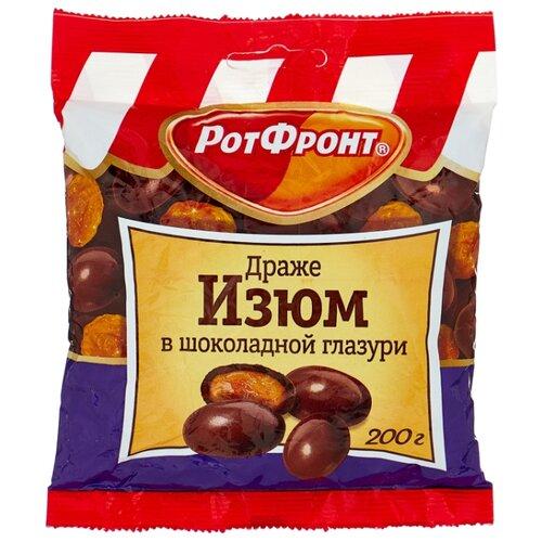 Драже Рот Фронт Изюм в шоколадной глазури, 200 г фото