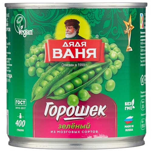 Фото - Горошек зелёный Дядя Ваня, жестяная банка 400 г дядя ваня закусочка ля прованс 460 г