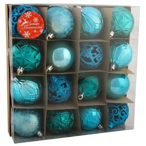 Набор шаров Зимнее волшебство Винтажный узор 4250841/4250843/4250844 голубой фото