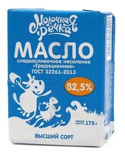 Молочная речка Масло сливочное Традиционное 82.5%, 175 г