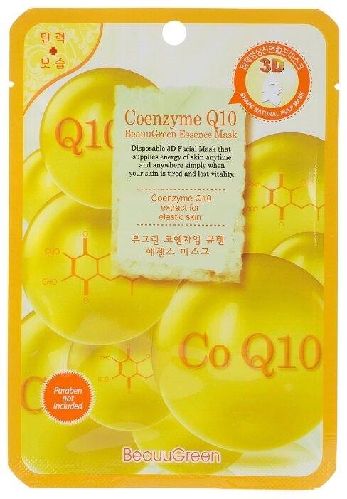 Beauugreen 3D тканевая маска с коэнзимом Q10