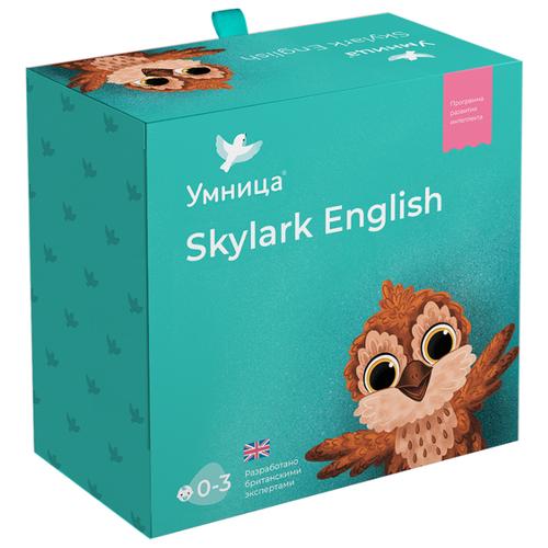 Купить Обучающий набор Умница Английский язык.Skylark English голубой, Обучающие материалы и авторские методики