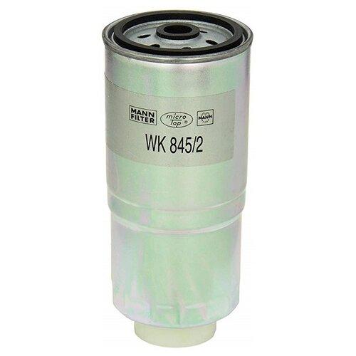 Топливный фильтр MANNFILTER WK845/2 фильтр mannfilter cuk2722 2