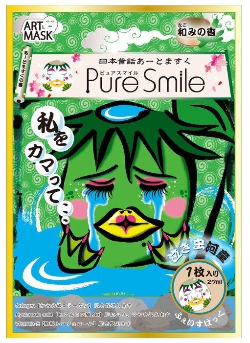 Sun Smile концентрированная увлажняющая маска Art Водяной Pure Smile