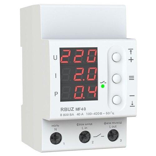 Реле контроля напряжения RBUZ MF 40 реле контроля напряжения rbuz d2 40