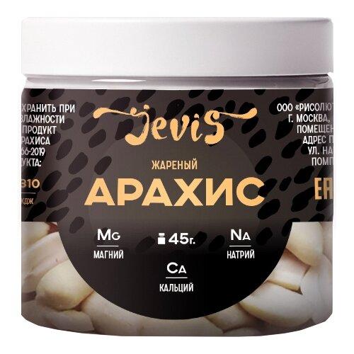 Арахис Jevis жареный пластиковая банка 45 г