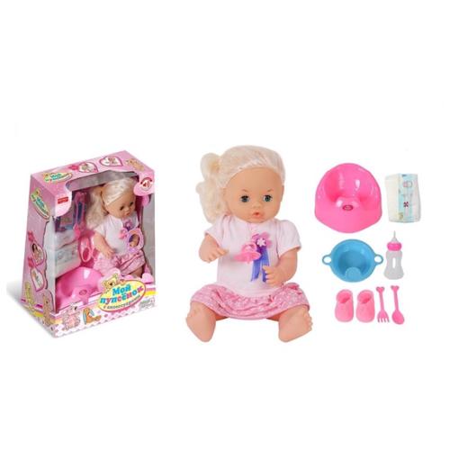 Интерактивная кукла Zhorya Мой Пупсенок 16 см ZYA-A1943-5