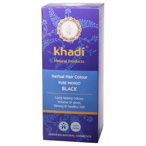 Краситель прямого действия Khadi Naturprodukte Индиго, 100 г
