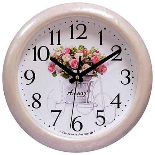 Часы настенные кварцевые Алмаз H79 бежевый