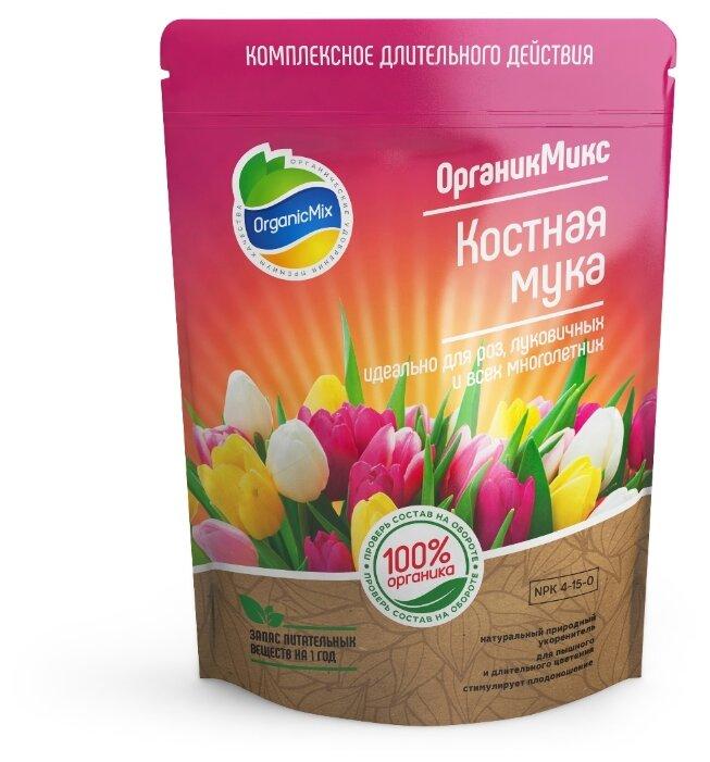 Удобрение Organic Mix Костная мука