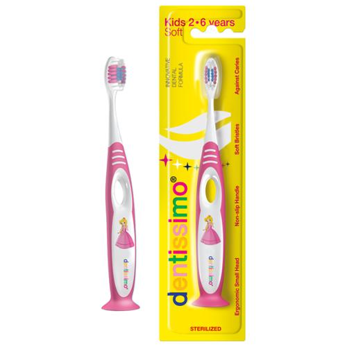 Купить Зубная щетка Dentissimo Kids Soft 2-6 лет, розовый, Гигиена полости рта
