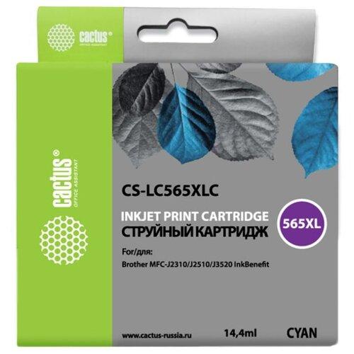 Фото - Картридж cactus CS-LC565XLC, совместимый картридж cactus cs tn1075 совместимый