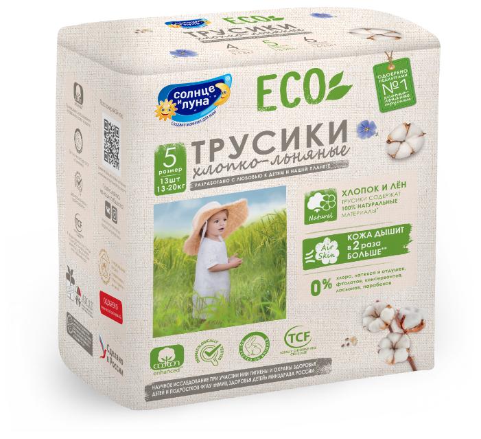 Купить Солнце и Луна трусики Нежное прикосновение/Eco XL (13-20 кг) 40 шт. по низкой цене с доставкой из Яндекс.Маркета