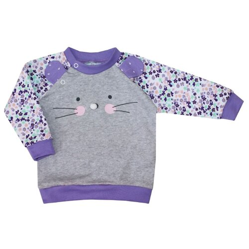 Свитшот KotMarKot размер 68, серый/фиолетовый свитшот kotmarkot размер 68 серый фиолетовый