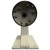 Кронштейн для аудио-/видеосистем Hikvision DS-1273ZJ-135