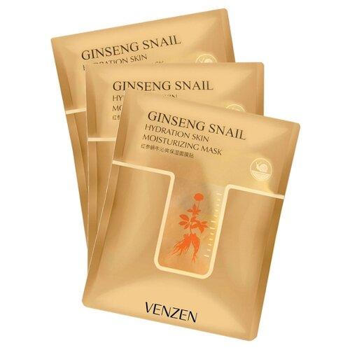 Venzen Ginseng Snail Hydration Skin Moisturizing Mask Омолаживающая маска с муцином улитки и экстрактом женьшеня, 30 г, 3 шт.  - Купить