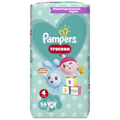Pampers трусики Pants Малышарики 4 (9-15 кг) 54 шт.