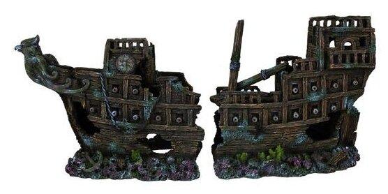 Грот TRIXIE Обломки корабля (8744)
