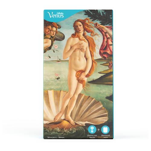 Venus Snap Embrace Набор подарочный Бритва компактная + дорожный чехол, с 1 сменным лезвием в комплекте