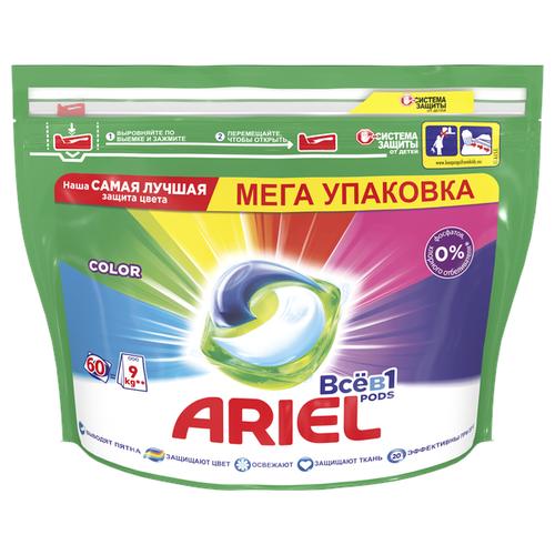 ariel Ariel капсулы Color, пакет, 60 шт.